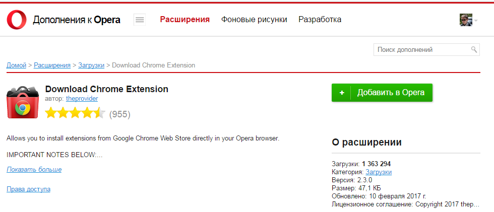 Download-Chrome-Extension